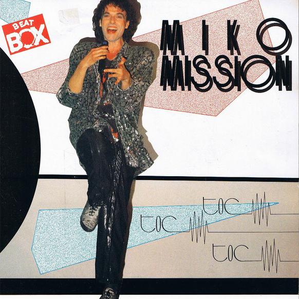 - 63 - Miko Mission - Toc Toc Toc